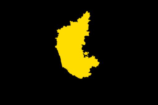 Karnataka State Anthem